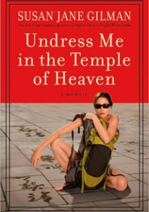 undress me in the temple
