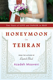 Review: Honeymoon in Tehran by Azadeh Moaveni post image